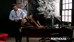 Romi Rain fucks with her boss